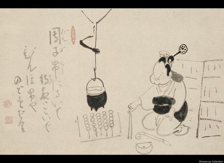 Otafuku Making Dango Hakuin Ekaku, 1685-1768, Otafuku Making Dango. Ink on paper, 21.5 x 14.1 in. Shinwa-an Collection.