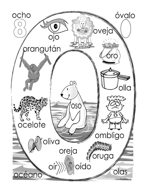 """O"" coloring page"