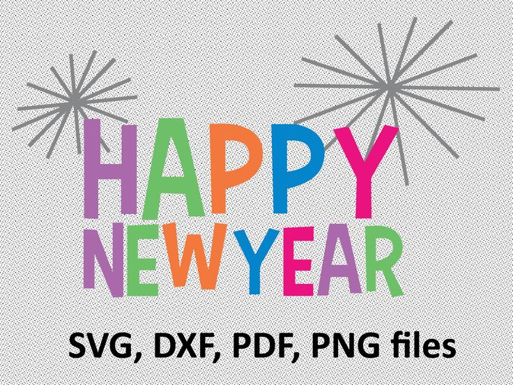 Happy New Year SVG/ 2018 DXF/ firework Clipart/ Svg Files for T-Shirts design, printing design, funny svg, png, pdf, dxf, INSTA download
