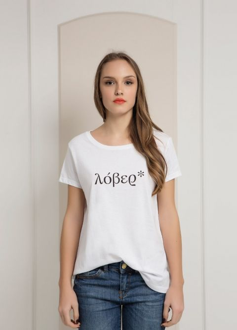 T-shirts made in Greece! English words written in Greek! λόβερ* (lover) t-shirt!