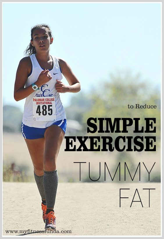Simple Exercise to Reduce Tummy Fat