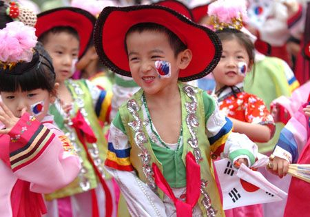 south korea independence day, images | Children's Day in South Korea