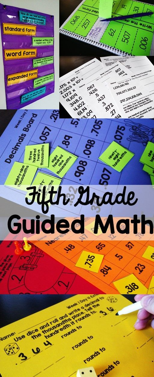 5th grade guided math, lesson plans, daily activities, assessments, and so much more!