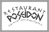 Restaurant Poseidon, Schleißheimer Str. 456, 80935 München (Umgebung: Harthof, Am Hart, Milbertshofen, Frankfurter Ring, Hasenbergl, Feldmoching, Mira Einkaufszentrum, Neuherberg)