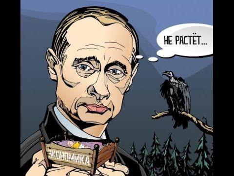 МИХАИЛ ВЕЛЛЕР \  КОНЕЦ ЭПОХИ РОССИИ УЖЕ БЛИЗКО