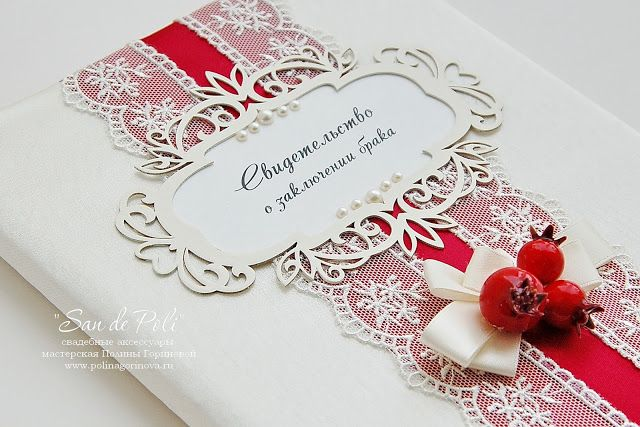 Pomegranate Wedding Invitations: 118 Best Persian Weddings Images On Pinterest