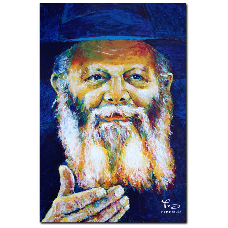 Say L'Chaim In living Color - 24 x 36 Canvas