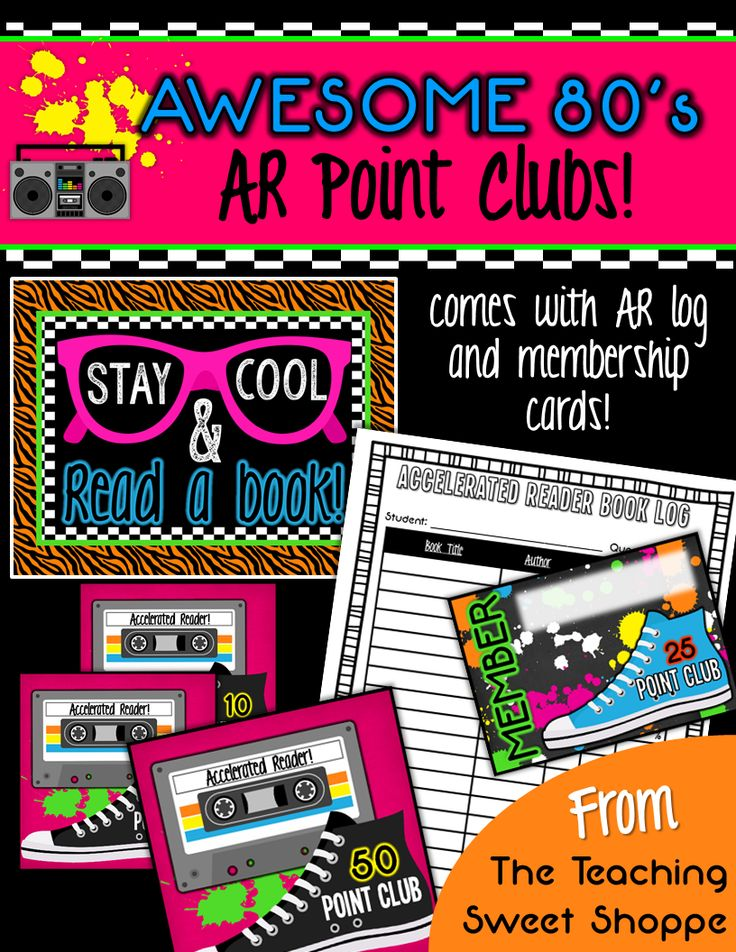 29 best My groovy 70 - printable membership cards