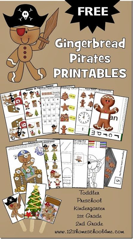 ♥ FREE Gingerbread Pirates Printable Worksheets ♥ Super cute with loads of educational fun for toddler, preschool, kindergarten, 1st grade, and 2nd grade! Perfect for a December thematic unit for #homeschool.