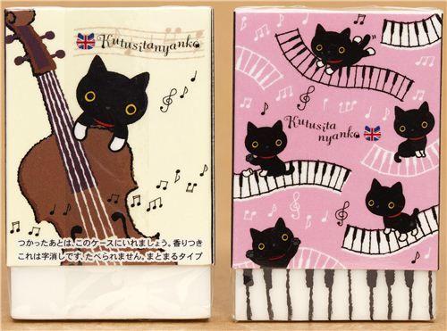 Kutusita Nyanko cat eraser piano keys