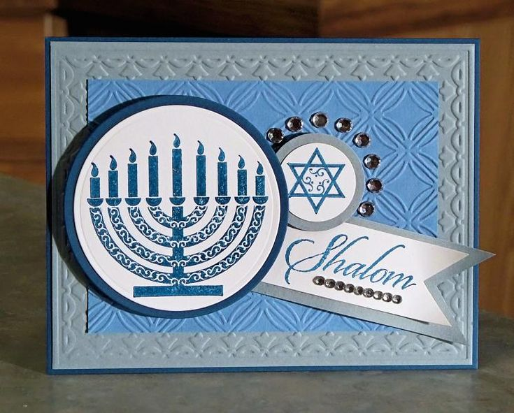 Shalom Jewish Celebrations by Sylvaqueen - Cards and Paper Crafts at Splitcoaststampers
