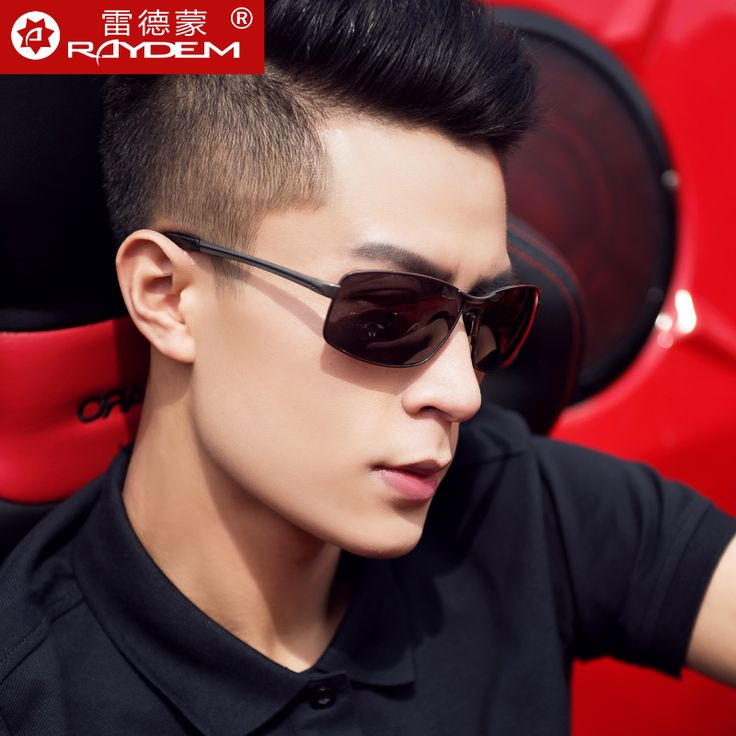 2017 Special Offer Adult Cr 39 Gradient The New Polarized Sunglasses