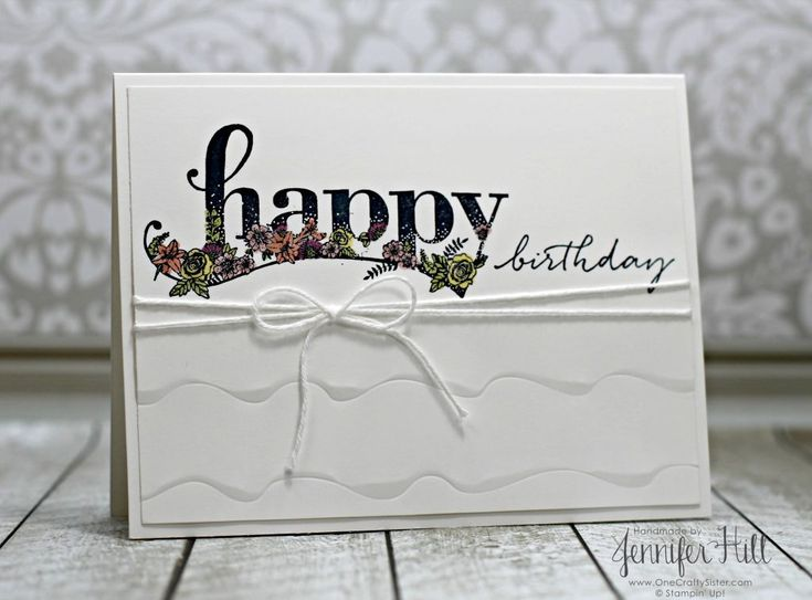 Sale-A-Brate the Occasions Blog Hop | One Crafty Sister