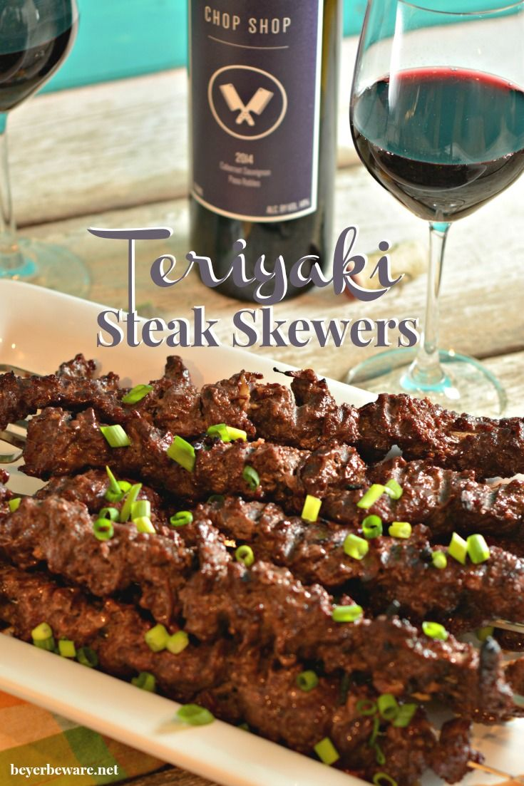 Teriyaki Beef Skewers is an easy recipe with simple marinade with any cut of steak including cube steak.