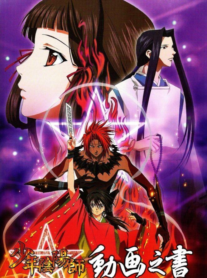 Shounen Onmyouji /// Genres Action, Demons, Fantasy