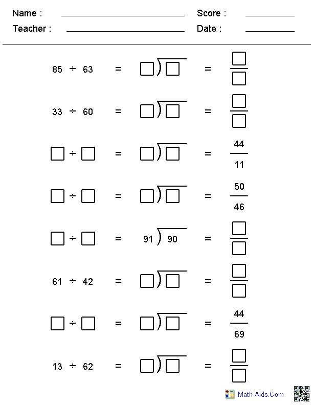 13 best images about Division Worksheets on Pinterest | Free ...