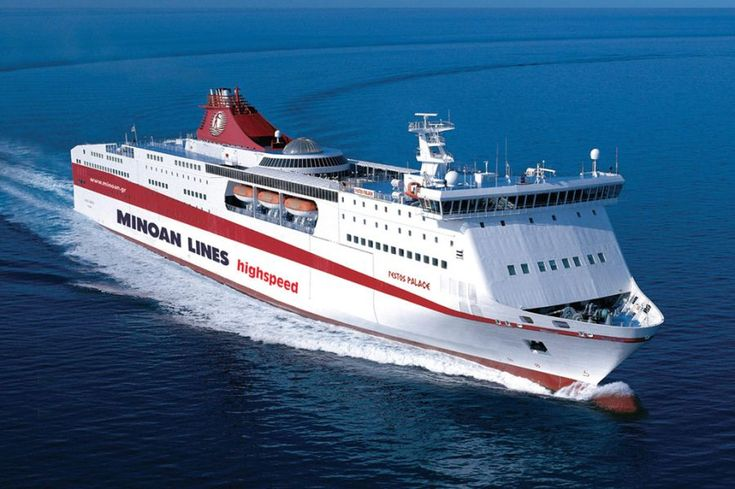 Minoan Lines Changes Itineraries Due to 48-hour Strike of Greek Seamen.