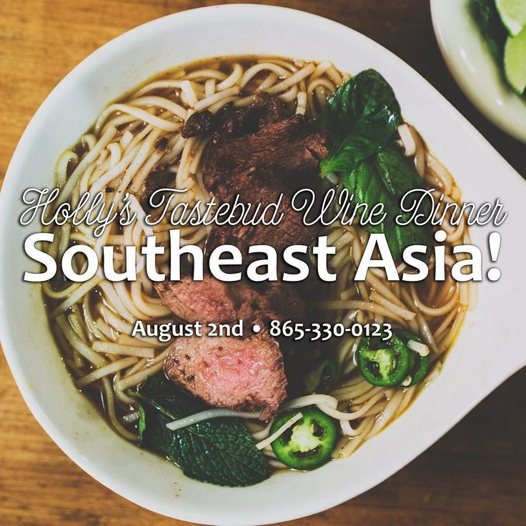Have you booked your reservation for our August Wine Dinner? We have a few seats remaining. $50pp. #knoxville #wine #dinner #asian #pho  Holly's Gourmets Market  #Knoxville #Catering #Wedding #Lunch #Breakfast #Restaurant