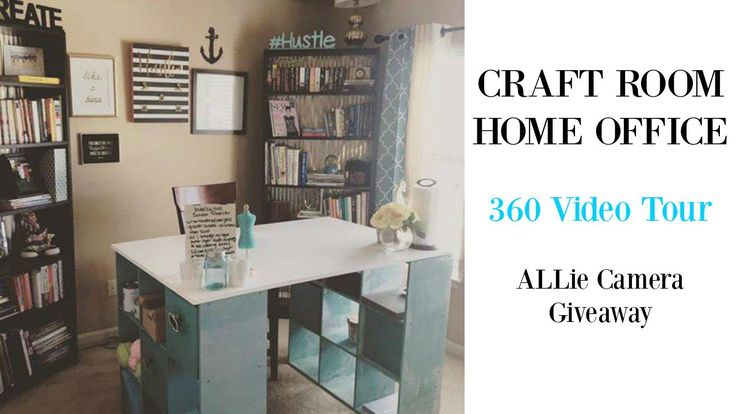 CRAFT ROOM / HOME OFFICE 360 VIDEO TOUR *ALLIE 360 CAMERA GIVEAWAY*