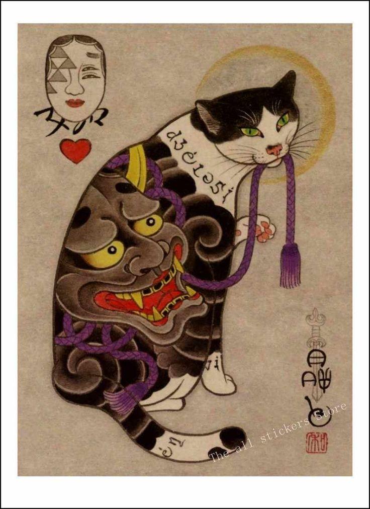 samurai cat Búsqueda de Google in 2020 Cat tattoo
