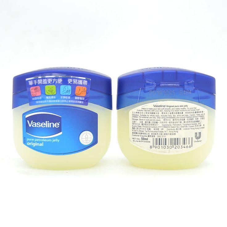 Mejor cuidado del cuerpo crema marca protector de la piel crema hidratante vaselina Vaselina vaselina pura crema para el cuerpo de la piel de la cara