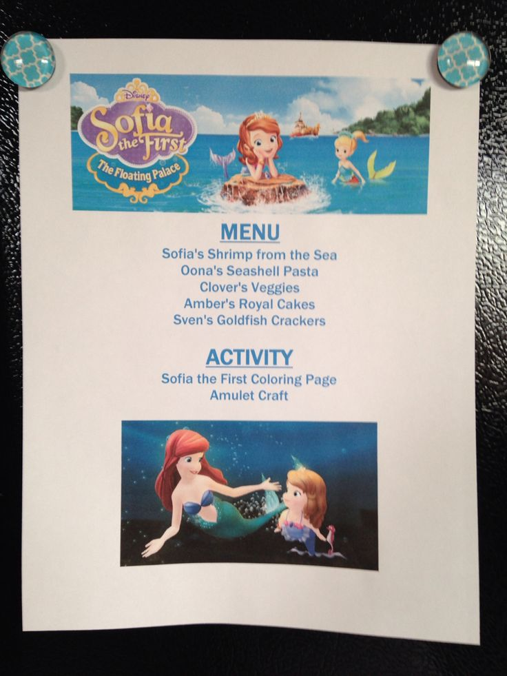 Sofia the First Floating Palace Movie Night Menu Annette@wishesfamilytravel.com