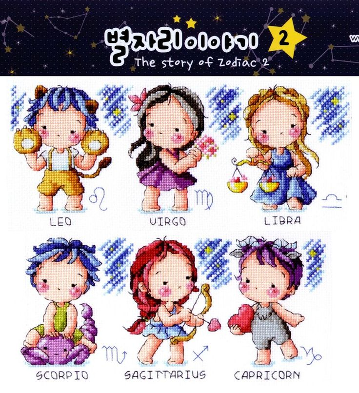 """""""The story of Zodiac 2"""" Counted cross stitch pattern Leaflet.SODA SO-G51"""