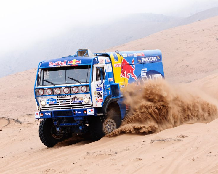 Kamaz Dakar | Download Wallpaper Kamaz Paris-Dakar rally - 1280x1024