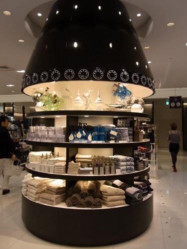 Retail Design | Shop Design | Homeware Store | daimaru, osaka