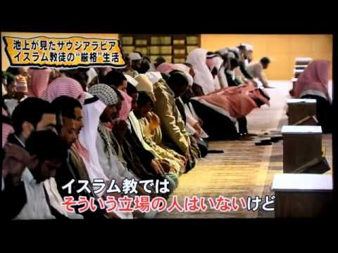 The Truth About Islam: Japanese TV Channel - Indonesia & English Subtitle