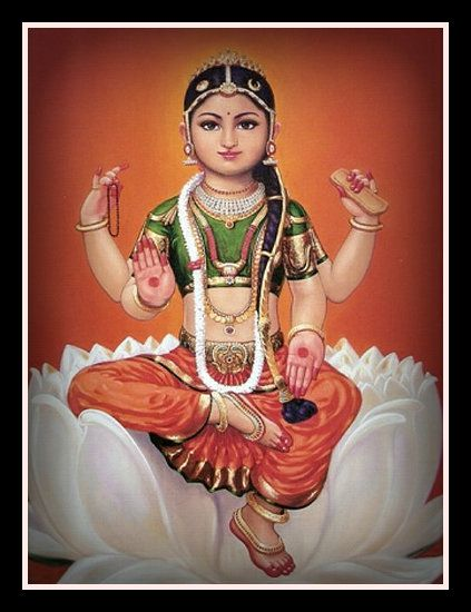 """Sri Bala Tripura Sundari Maha Moola Mantram for Peace (basic hymns) is the panacea to all modern worldly problems. It is simple and has 3 words. The first word """"Aiym"""" is in lieu of goddess Saraswathi or learning, the 2nd word """"Kleem"""" in lieu of Maha kali or magnetic appeal and the 3rd word """"Sow"""" in lieu of Sri Lalitha Parameswari or prosperity.The chanting of this moola manthra bring innate power, popularity and peace of mind."""
