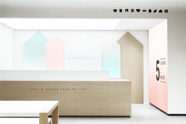 """A pure simple house shape is widely used on POP, fixtures and feature walls to suggest the concept of """"home"""". Because children are highly sensitive to number, the different single numbers are printed on several obvious places to enhance the spatial order of zoning."""