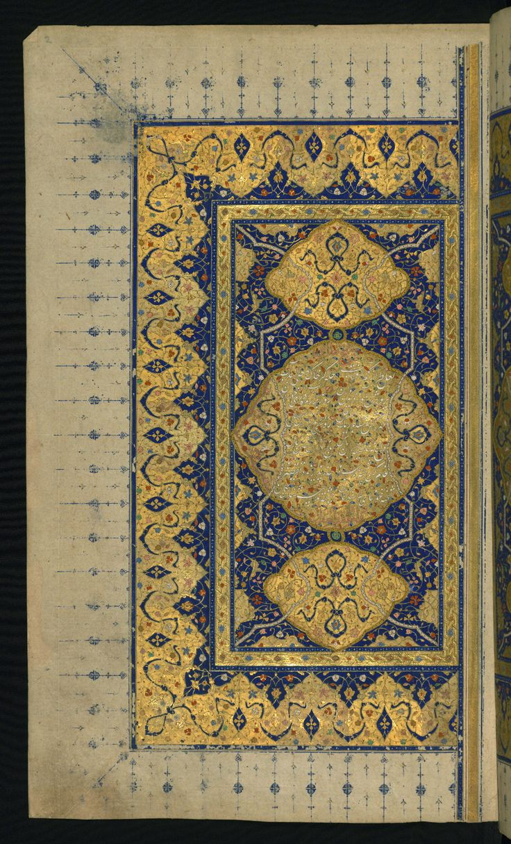 This is the left side of a double-page illuminated frontispiece with the beginning of the text of the first poem of the Khamsah: Makhzan al-asrār. The inscription above the text in light pink (on both sides) reads: Kitāb-i Khamsah-i Shaykh-i Niẓāmī.