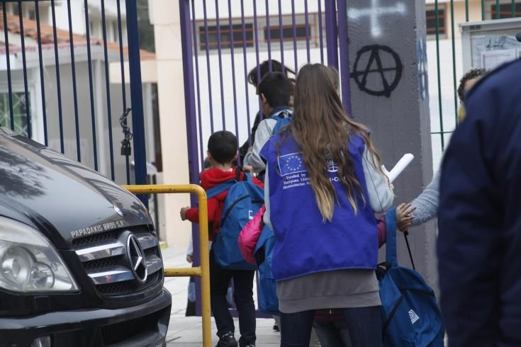 Aνησυχίες Προοδευτικής Κίνησης Δασκάλων και Νηπιαγωγών για ειδική εκπαίδευση