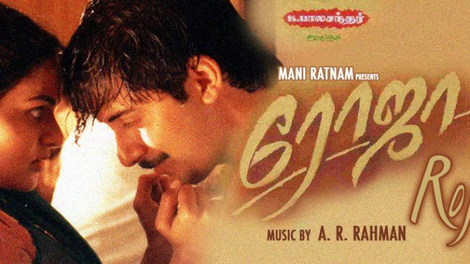 Kaadhal Rojave Lyrics : kaadhal rojave is a evergreen hit song from the tamil film Roja starring Aravind Swamy and Madhoo, which marked the debut of AR Rahman in film industry.  Rest is History.