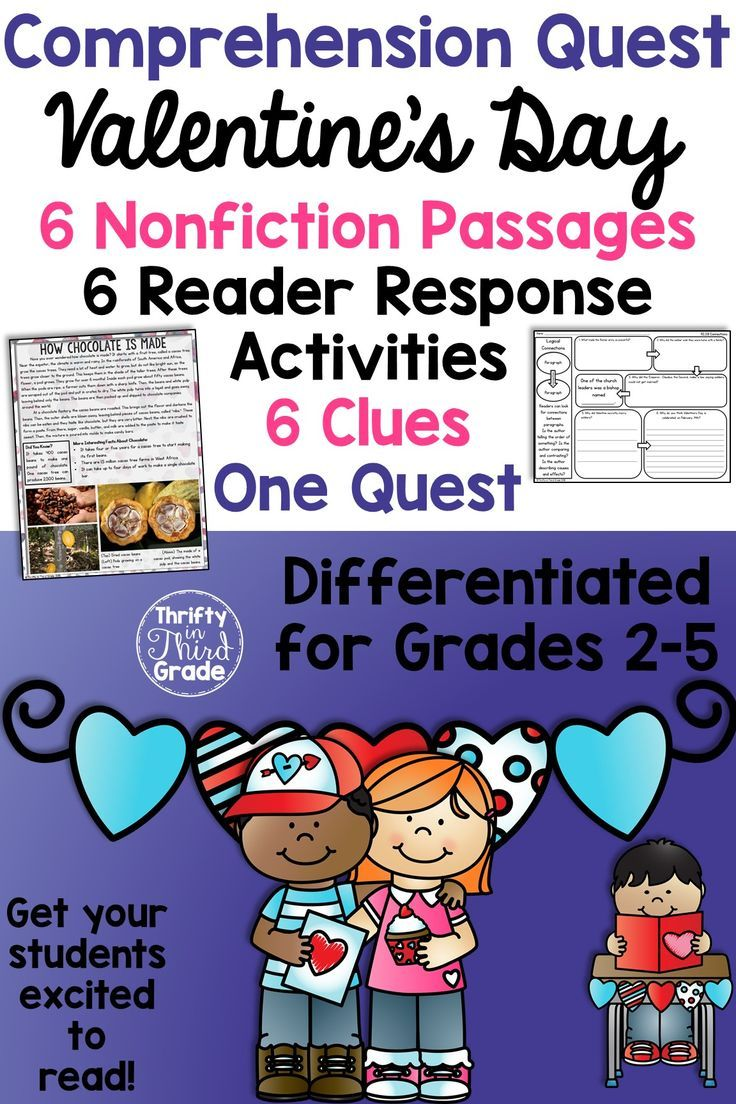 Valentine S Day Passages Digital And Print Reading Comprehension Passages Reading Comprehension Passages Comprehension Passage Reading Comprehension [ 1104 x 736 Pixel ]