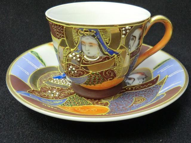 Exceptional Japanese U0027Imortalsu0027 Espresso Cup U0026 Saucer