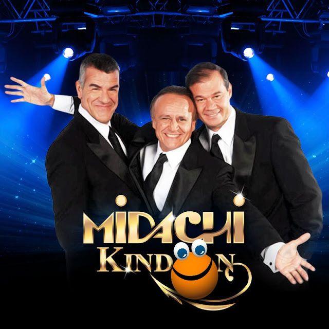 """Midachi Kindon se despide este sábado 5 de agosto del Teatro Ópera  EL TRÍO MÁS CÓMICO DE LA ARGENTINA SE DESPIDE DEL TEATRO OPERA ESTE FIN DE SEMANA CON FUNCIONES EL 4 Y 5 DE AGOSTO A LAS 21 HS.! EL NUEVO ESPECTÁCULO """"MIDACHI KINDON"""" SIGUE PRIMERO EN LA TAQUILLA TEATRAL DE AADET DESDE SU ESTRENO Y ES UN ÉXITO TOTAL DE RISAS Y PÚBLICO!  Midachi Kindon es un paseo por una galería de personajes desopilantes y figuras del espectáculo nacional e internacional incluyendo a sus personajes de…"""