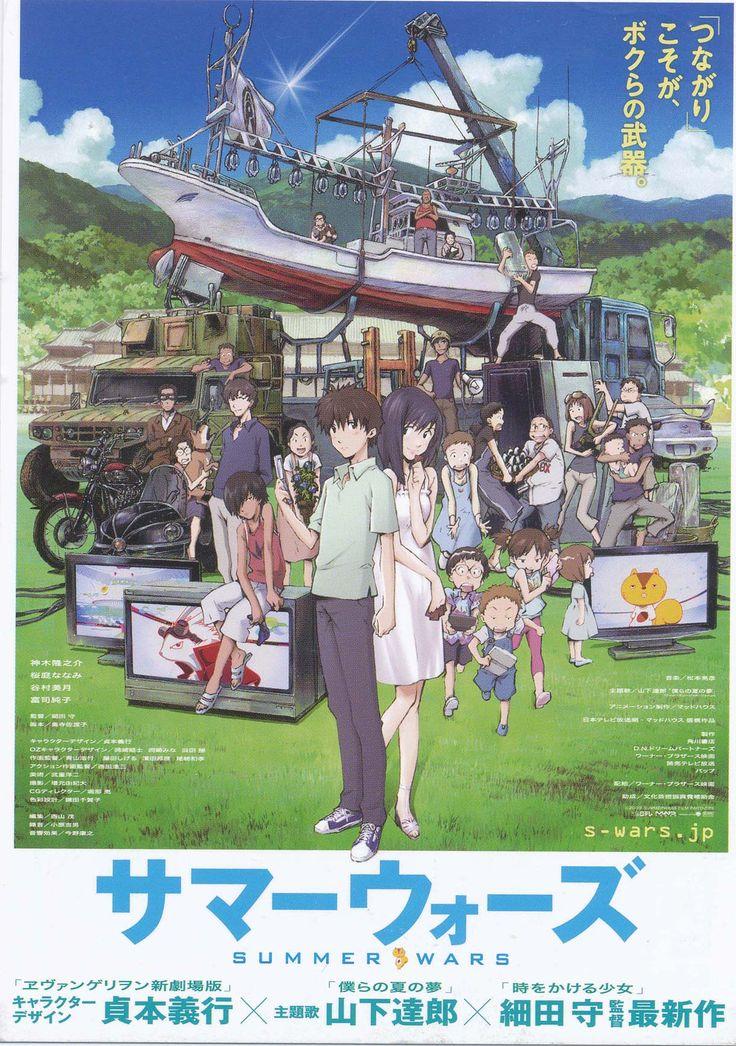 Summer Wars (サマー ウォーズ Sama Wozu?) es una película de animación japonesa de ciencia ficción y comedia romántica realizada en el 2009 y dirigida por Mamoru Hosoda, con diseño de personajes de Yoshiyuki Sadamoto. Fue realizada por los estudios Madhouse y distribuida por Warner Bros Pictures.