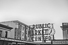 Seattle, Starbucks, Pikes Peak