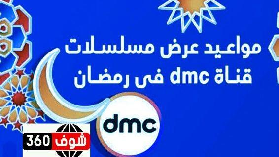 مواعيد مسلسلات رمضان 2020والقنوات المصرية الناقلة مواعيد مسلسلات رمضان 2020والقنوات المصرية الناقلة انطلقت العديد من القنوات المصرية 2020 في عرض المسلسلات ونع