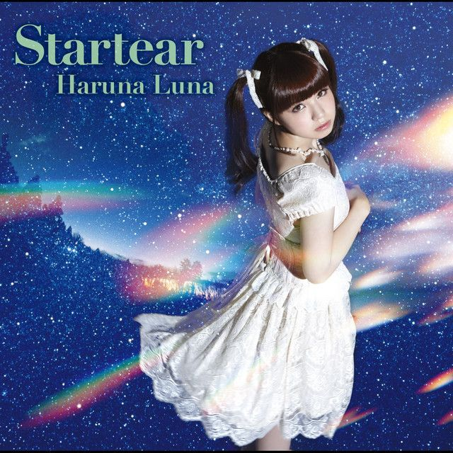 Startear, a song by 春奈るな on Spotify