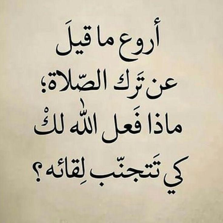 لا اله إلا الله .. نحبك يا الله