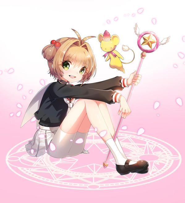 17 Best Images About Cardcaptor Sakura On Pinterest