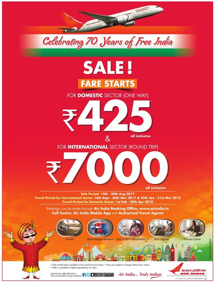 celebrating-70-years-of-free-india-sale-fare-starts-at-rs-425-ad-times-of-india-mumbai-13-08-2017