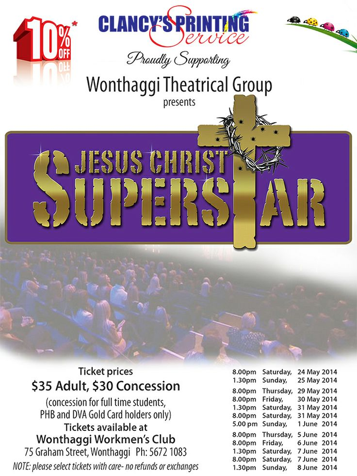Sponsorship poster for theatre production.