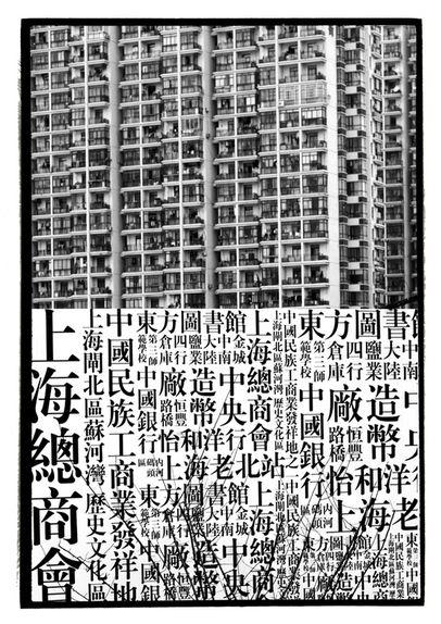 By the Suzhou creek / Shanghai / China. by Nicolás Santa María, via Behance