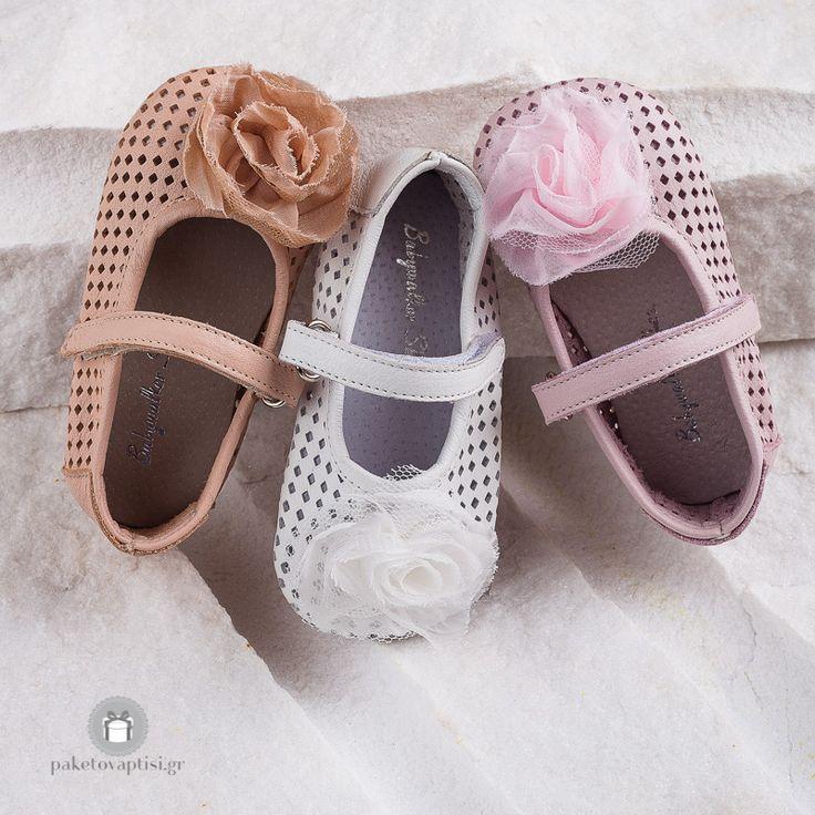 Δερμάτινα Διάτρητα Μονόχρωμα Παπουτσάκια για Κορίτσια Babywalker EXC5521