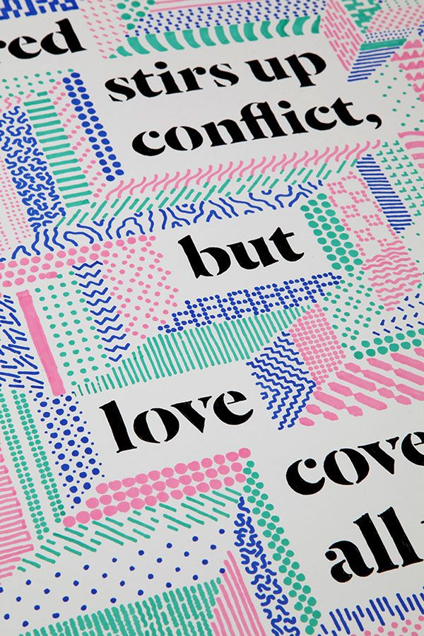 Illuminated Proverbs by William Branton, via Behance Pattern hand drawn
