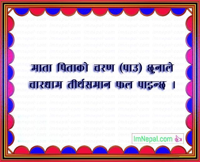 Pin On Nepal